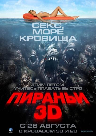 kinopoisk (408x580, 105 Kb)