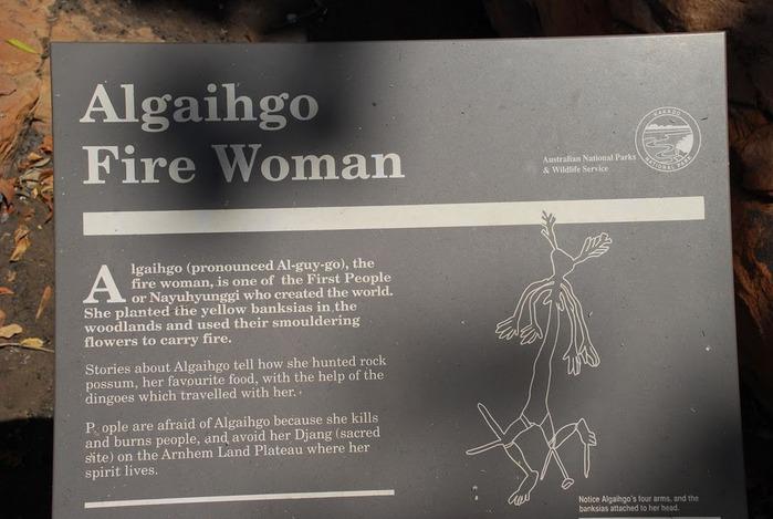 Национальный парк Какаду (Австралия) 86308