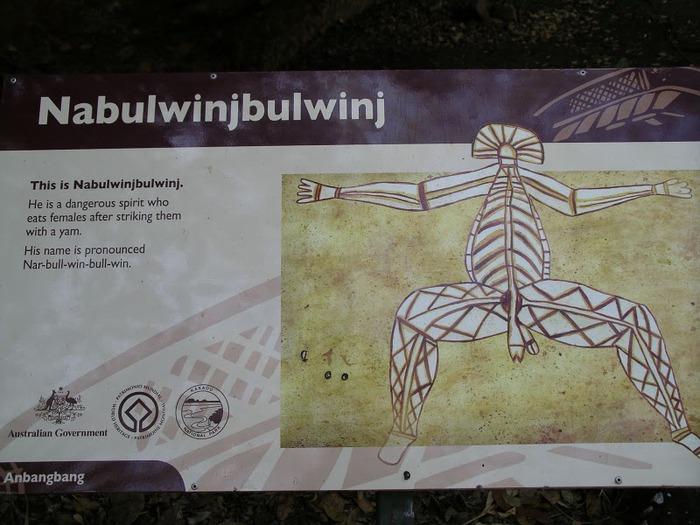 Национальный парк Какаду (Австралия) 53241