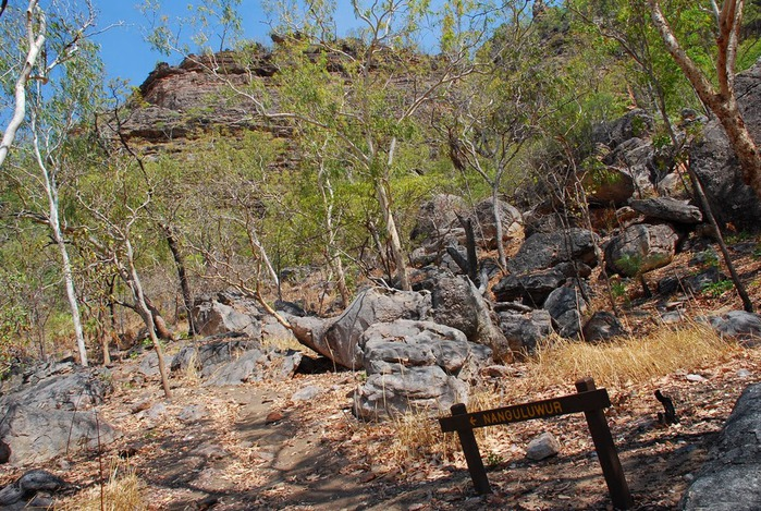 Национальный парк Какаду (Австралия) 70244