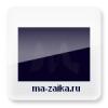 Читайте и цитируйте ma-zaika.ru!