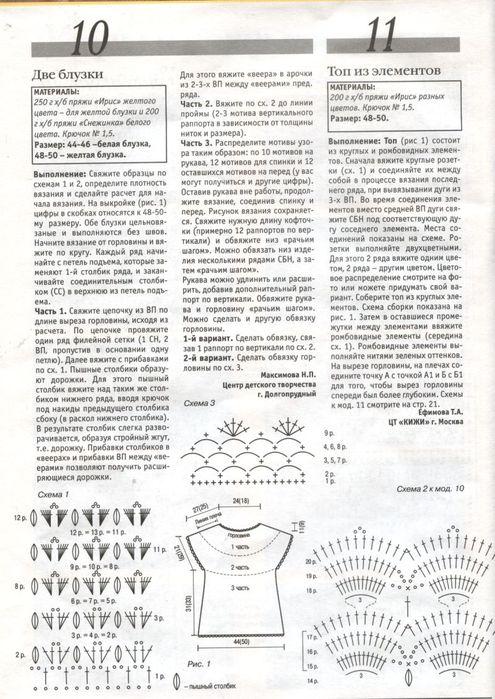 брызги2 (495x699, 94 Kb)