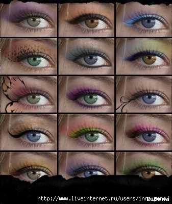 30. Кисти - макияж. тени для век