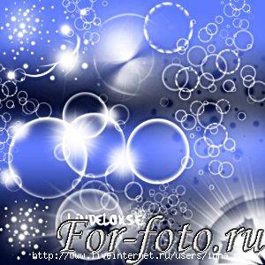 4. Кисти Светящиеся пузыри