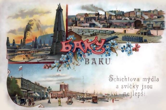 (Баку)