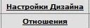 ������ (128x40, 11 Kb)