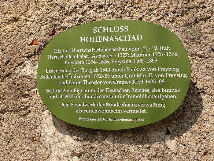 Замок Хоэнашау (Schloss Hohenaschau) 73280
