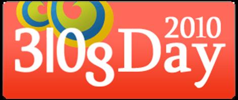 Поздравляю всех с Днём Блоггера!