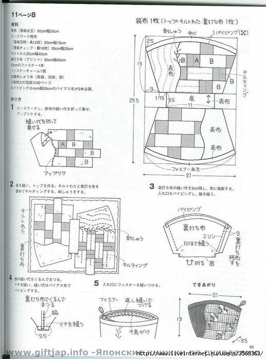 (517x699, 69Kb)