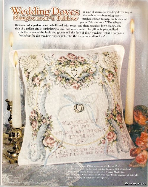 схемы свадебных вышивок с