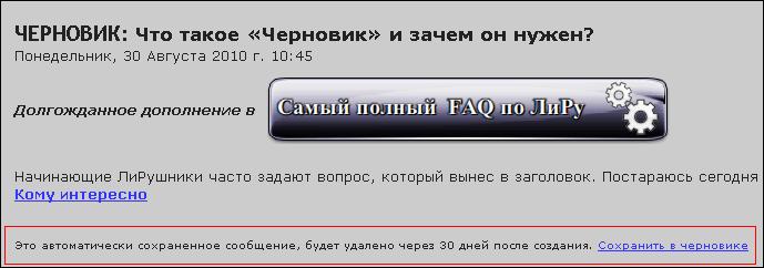 (689x242, 9Kb)