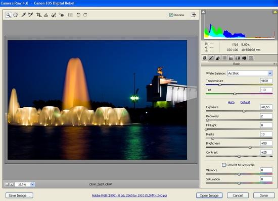 Adobe Camera Raw скачать торрент - фото 10