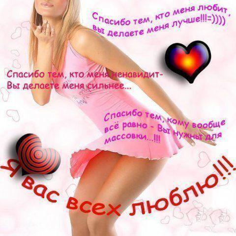 http://img0.liveinternet.ru/images/attach/c/1//63/570/63570816_06bcaac9361e.jpg