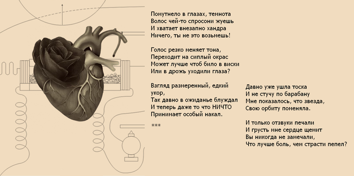 Земфира в Екатеринбурге