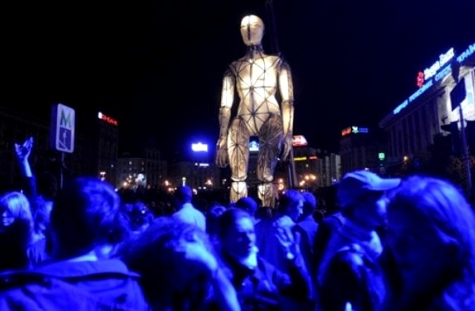 """Открытие четвертого международного фестиваля современного искусства """"ГОГОЛЬFEST"""" в Киеве, Украина, 4 сентября 2010 года."""