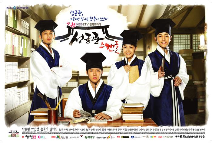 Sungkyunkwan Scandal  [драма с Мики]  63702265_Sungkyungwan_Scandal