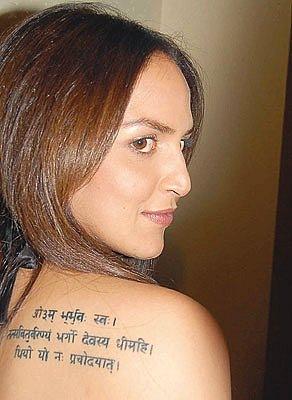 Татуировки на индийскую тематику 42