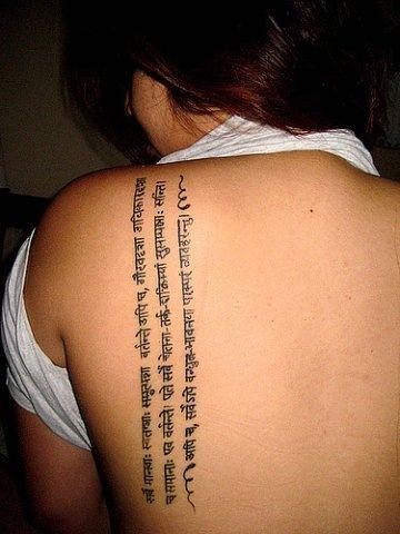 Татуировки на индийскую тематику 10