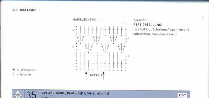 (699x329, 32Kb)