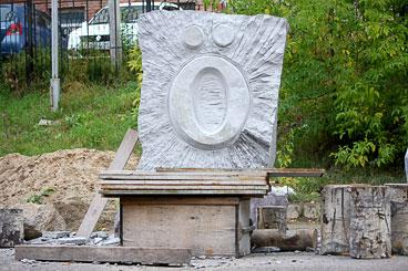 памятник букве о в сыктывкаре