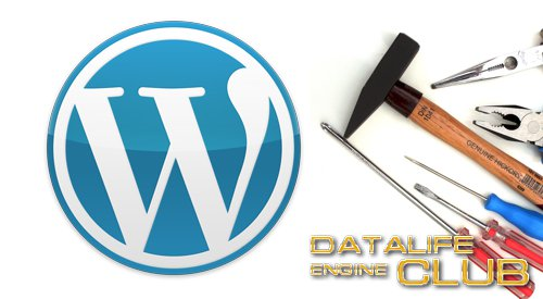 гид по wordpress