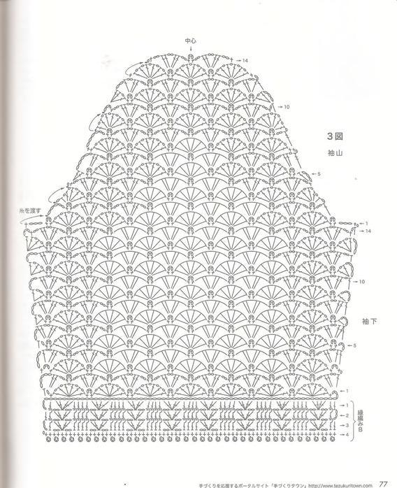 (568x698, 91Kb)