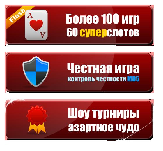 Система Для Игры В Казино