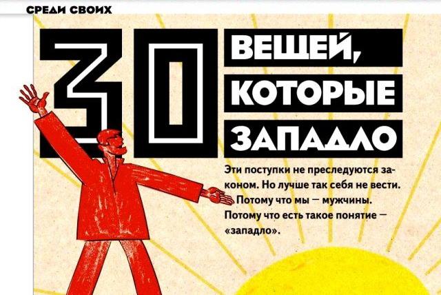открытка с 30 летием: