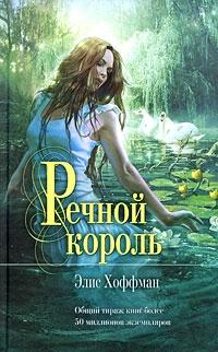 book_7482_1265872044 (1) (200x322, 72 Kb)