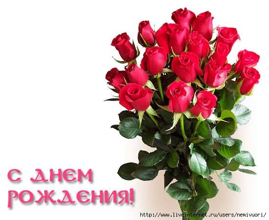 45811408_24759114_otkritkas_dnem_rojdeni