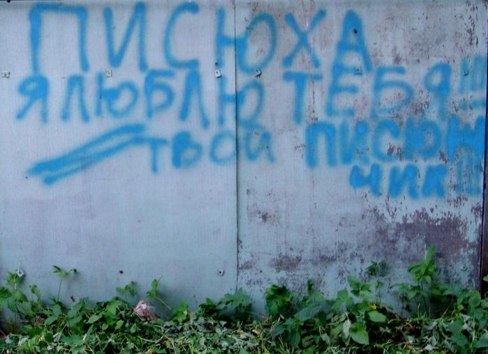 Дагестанский сайт знакомств. Wap сайты знакомств. новые сайты гей знакомст