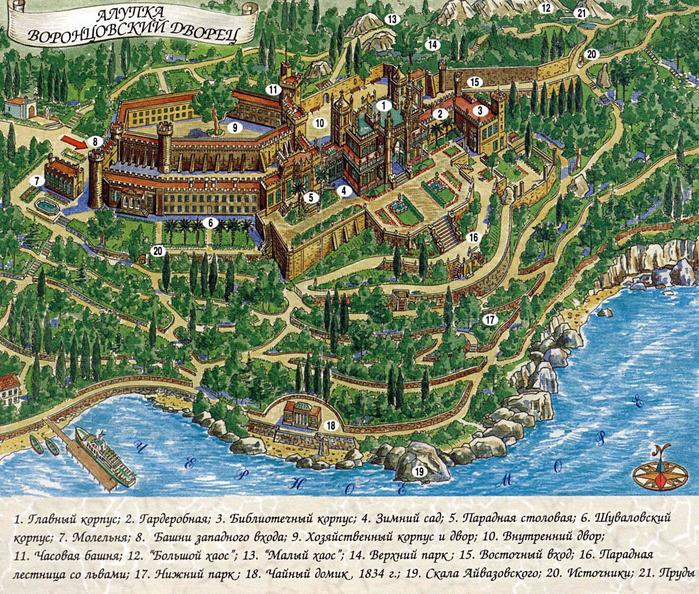 Крым. отдыха в... не оставьте без внимания Воронцовский дворец, расположившийся у подножия величественной...