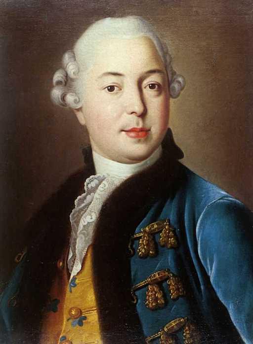 Петрович портрет князя и п голицына