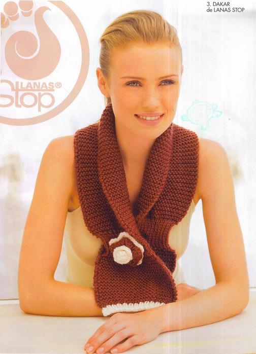 Два ну оочень просто красивых шарфика.