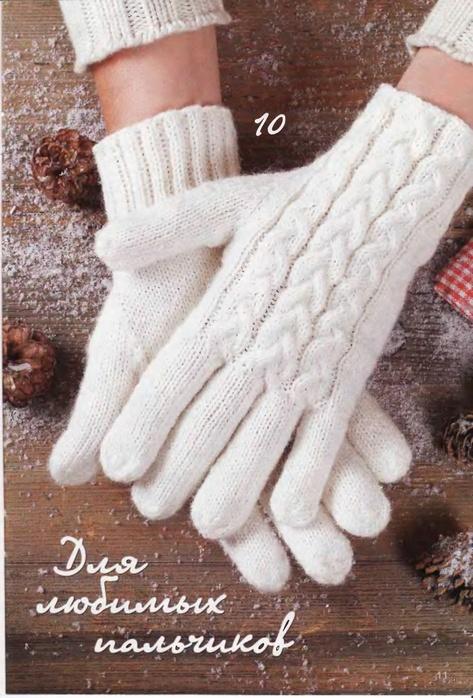 схема вязания перчаток спицами.