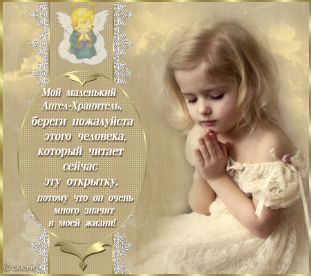 http://img0.liveinternet.ru/images/attach/c/1/49/421/49421956_ang77in.jpg