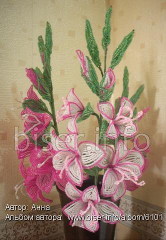 мастер класс по плетению цветов из бисера.