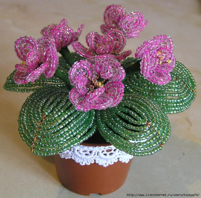 Бисероплетение для начинающих цветы фиалки.