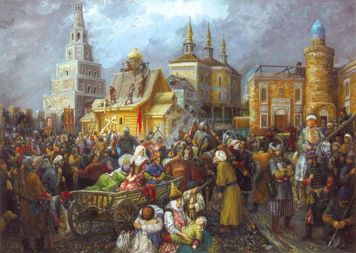 В 1552 году покорение Казани Иоанном Грозным. Присоединение