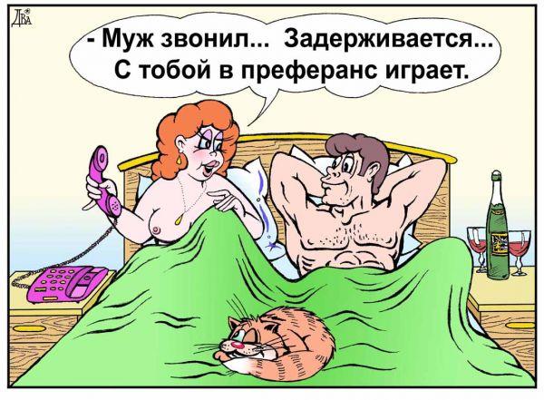 http://img0.liveinternet.ru/images/attach/c/1/49/710/49710445_1254848407.jpg
