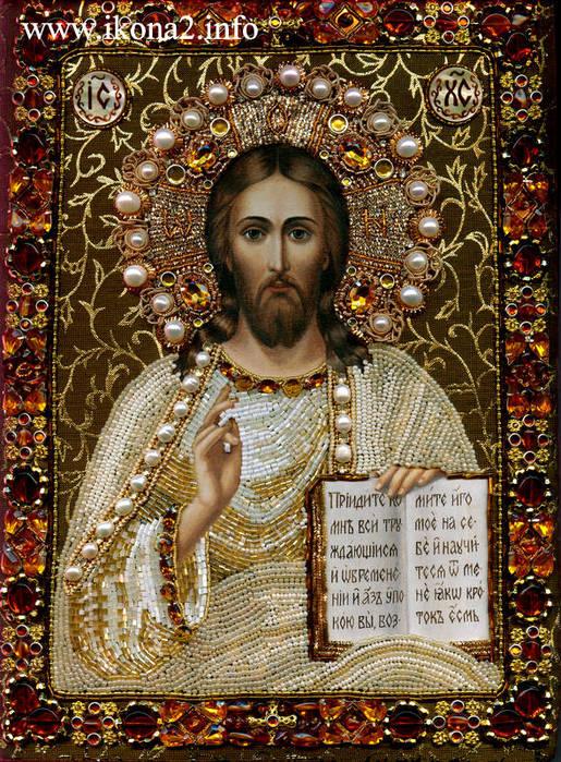 Милосердный Господи, Иисусе Христе, Тебе вручаю детей наших, которых Ты даровал нам, исполнив наши моления.
