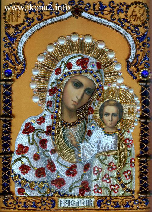А вот 8 января восхваляется Богородица, как мать Иисуса Христа.