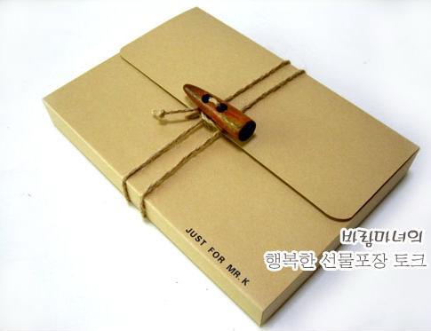 Упаковка подарков.  Ярко и креативно.