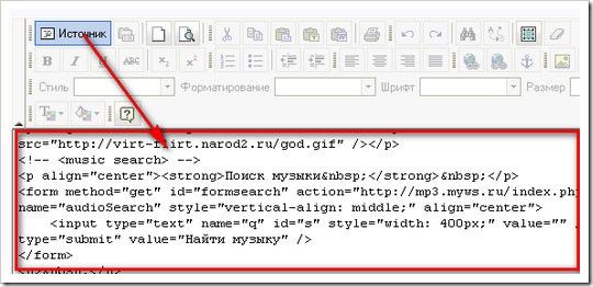 Как сделать картинку по центру html