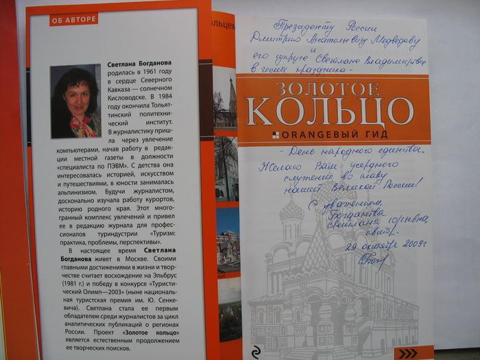 знакомства в киевская обл