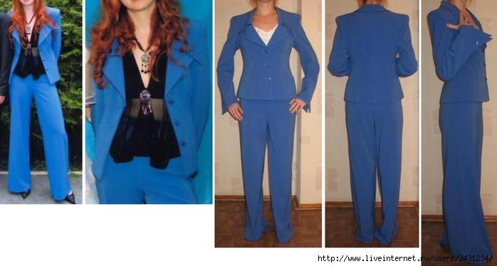Женские костюмы необычные с доставкой