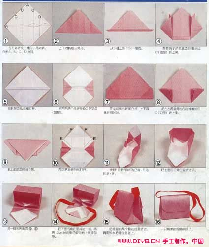 """27 из 33.  Назад к Галерее  """"Оригами схемы """".  Далее.  Предыдущий."""