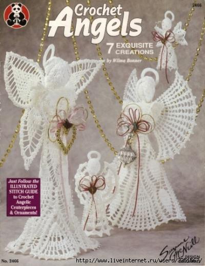 Картинки ангелочки своими руками