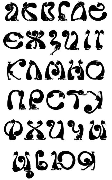 Этот алфавит английский состоит из