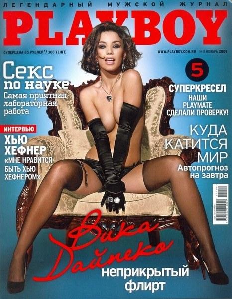 Голая Светлана Ходченкова фото 18